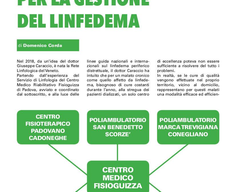 La Rete come pilastro per la gestione del Linfedema